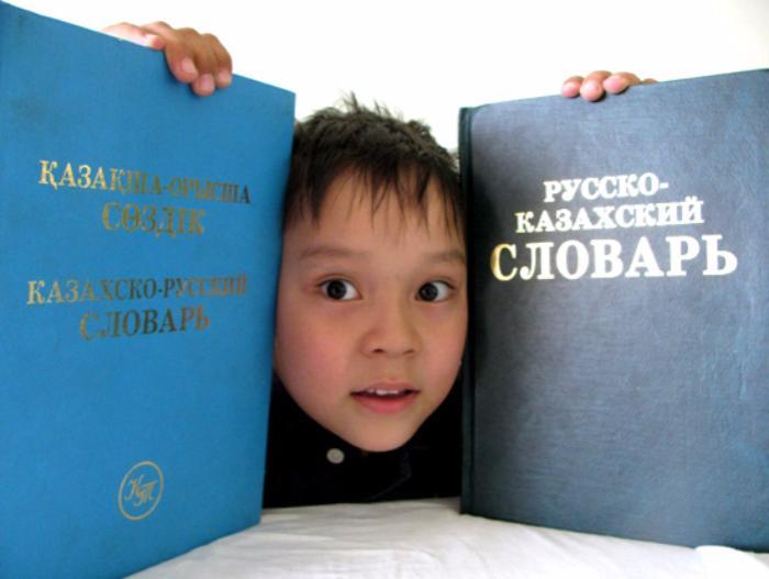 Казахстан неотказывается откириллицы— Назарбаев