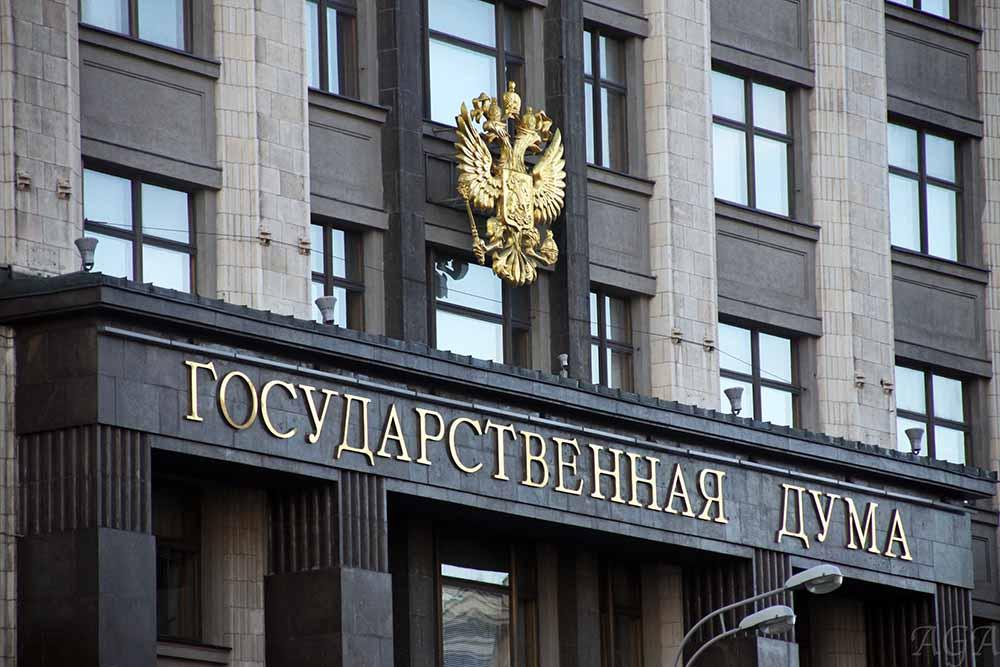 Государственная дума : Непроизводимые в РФ  препараты невключат всанкционный список