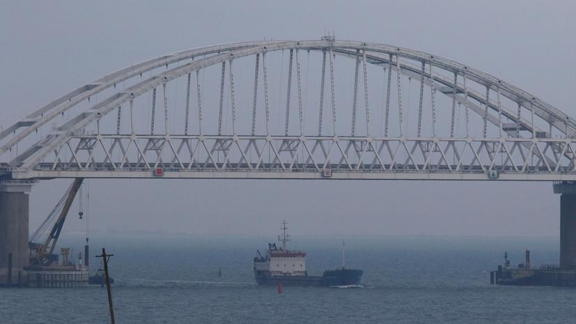 ВКрыму пропали захваченные Россией украинские корабли