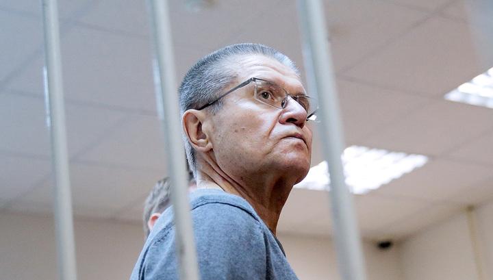 Улюкаеву передали в«Кремлевский централ» коврик для йоги
