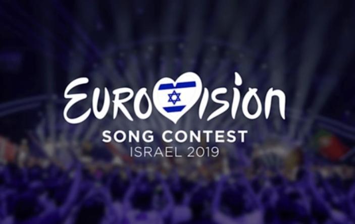 Вопрос оштрафе занеучастие Украины в«Евровидении» рассмотрят после конкурса