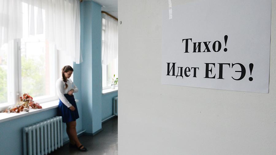 Срабочей поездкой вТверь приедет Президент Российской Федерации Владимир Путин
