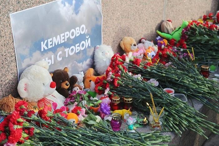 Поделу опожаре вКемерово задержаны уже 7 человек