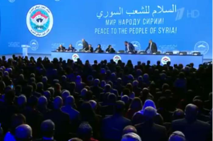 ВСочи открылся съезд государственного разговора Сирии