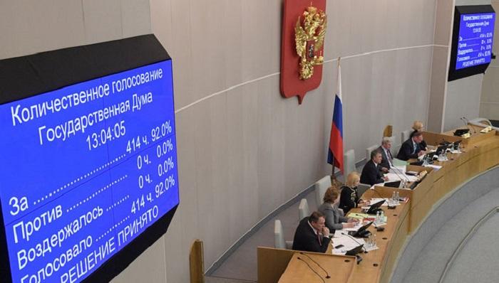 МИД: американские СМИ вербуют русских  репортеров
