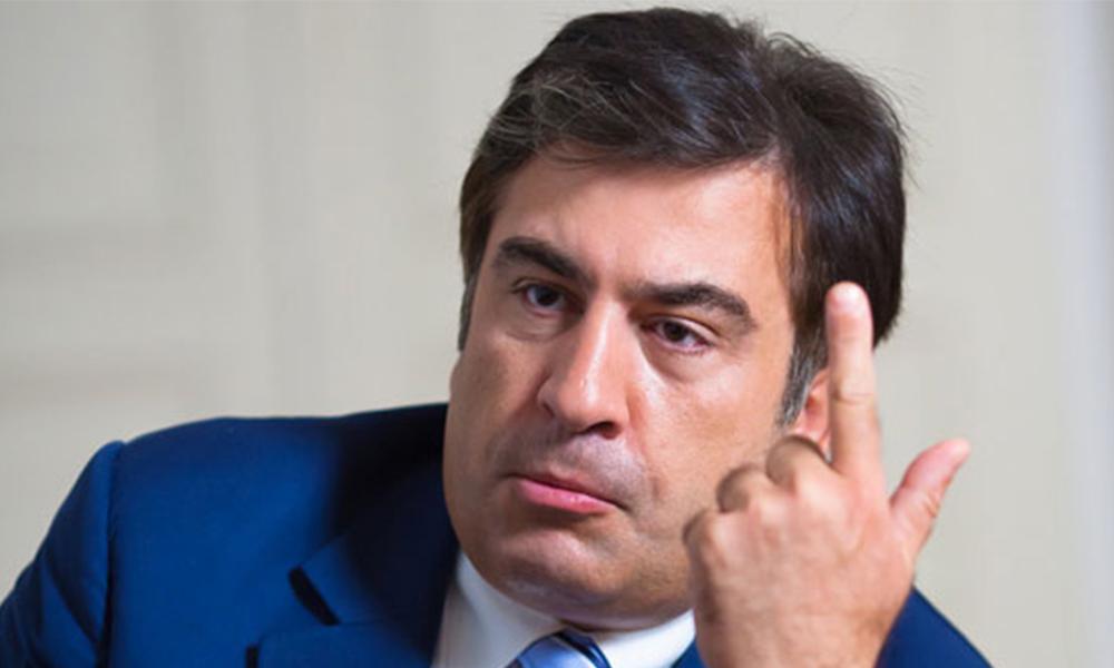 Саакашвили пожаловался, что украинцы коверкают его имя