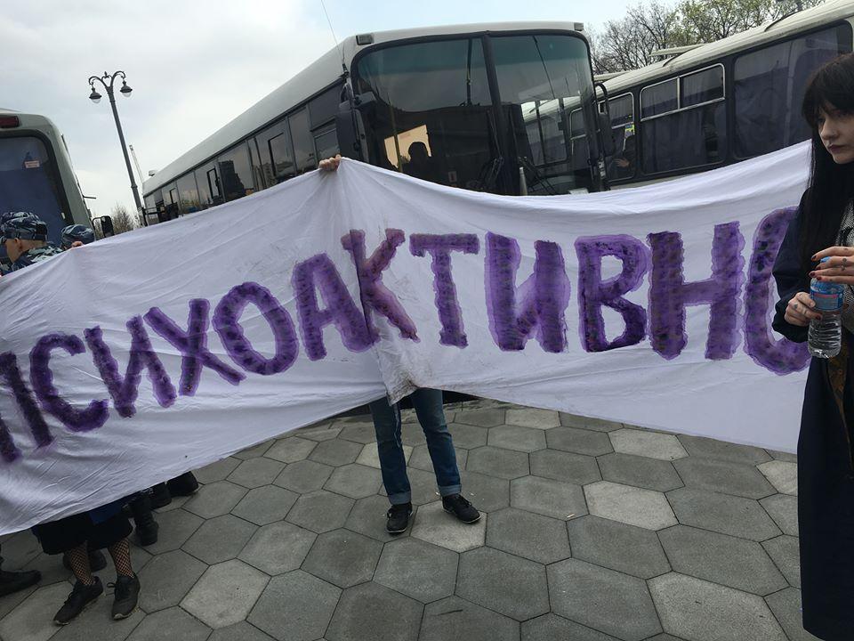 Напервомайской демонстрации в столицеРФ задержали «психоактивистов»