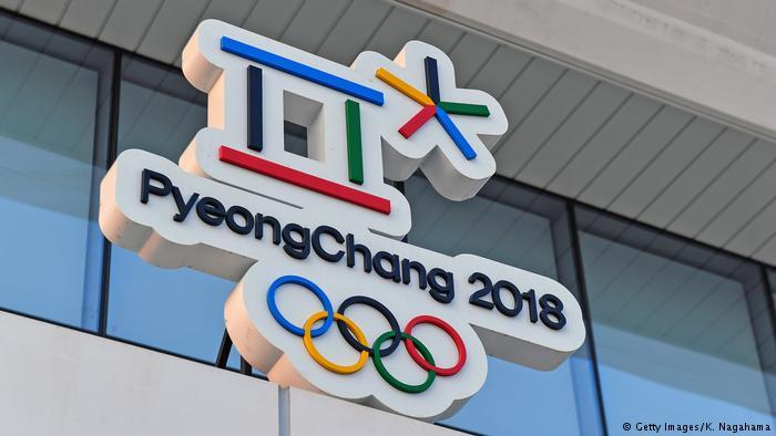 МИД: Российскую Федерацию планируют обвинить внападении наидеалы олимпийского движения