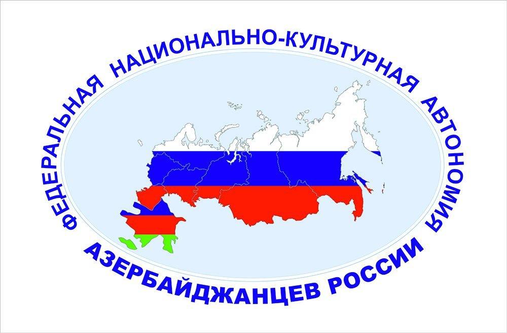 Сергей Собянин поздравил граждан столицы сДнем народного единства