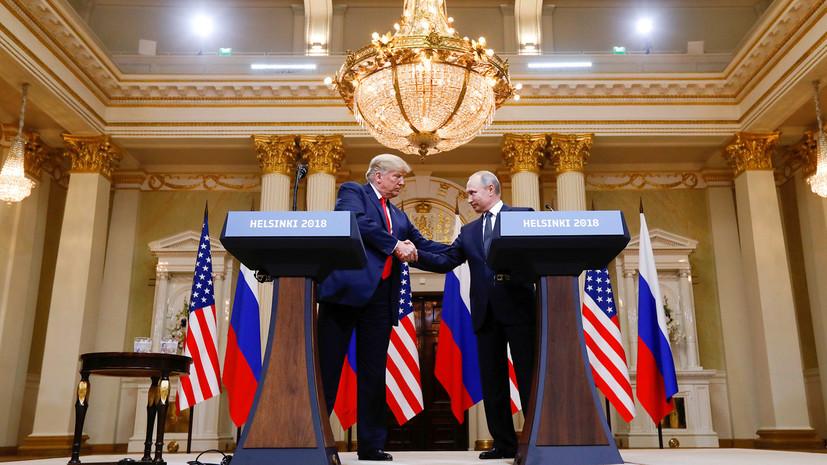 Путин не желает моей победы навыборах— Трамп