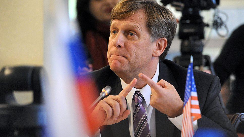 Макфол: Вашингтон должен пояснить причины ареста русской дипсобственности