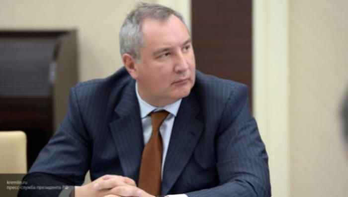 Рогозин: Санкции против России останутся навсегда