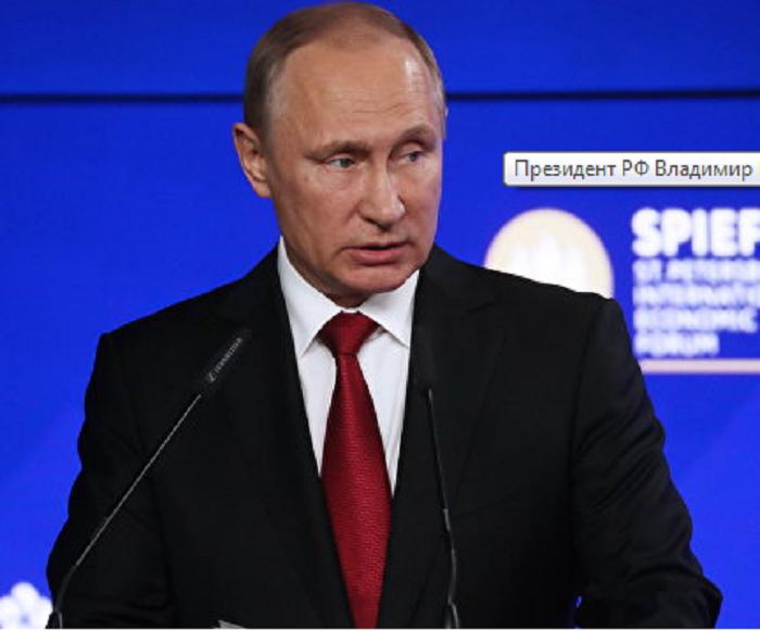 Промышленное производство в Российской Федерации выросло на2,7-2,9% — Путин