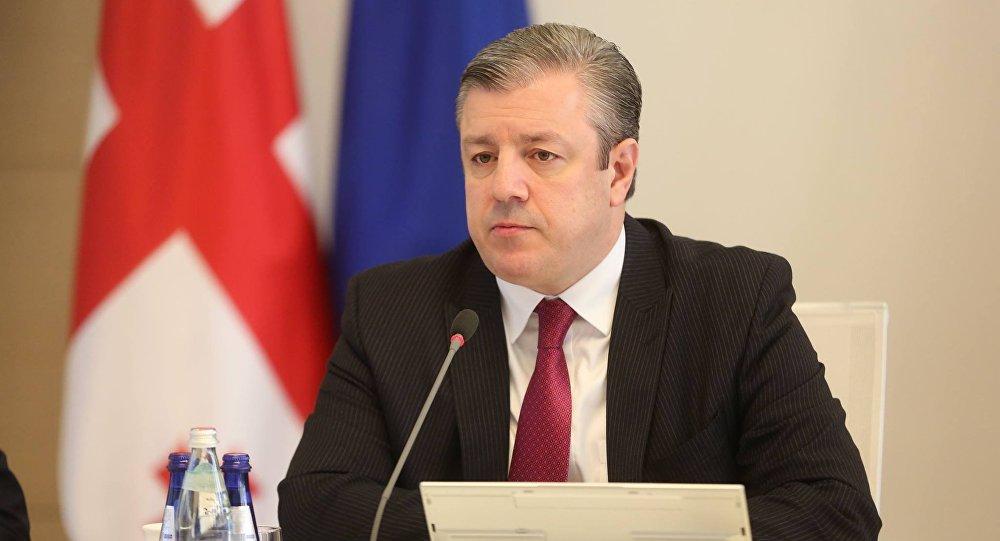 Азербайджан иГрузия договорились овоенном сотрудничестве