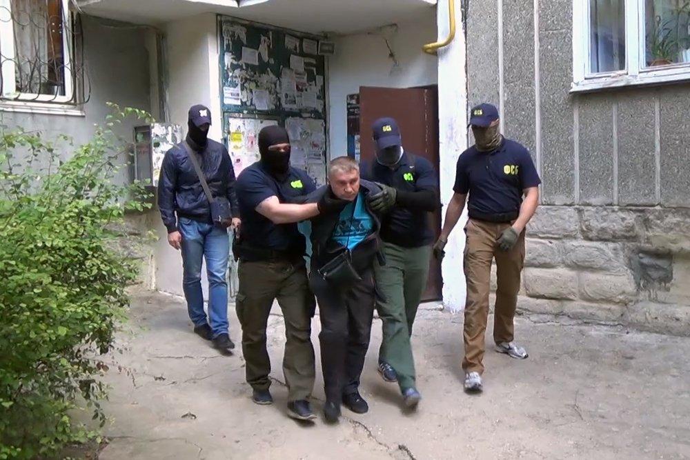 Фото: УФСБ по Республике Крым