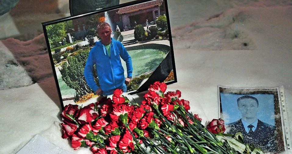 Тело геройски погибшего вСирии летчика доставили в Российскую Федерацию