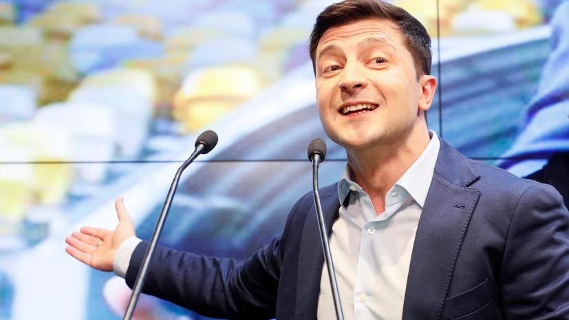 УЗеленского подтвердили его встречу сГройсманом