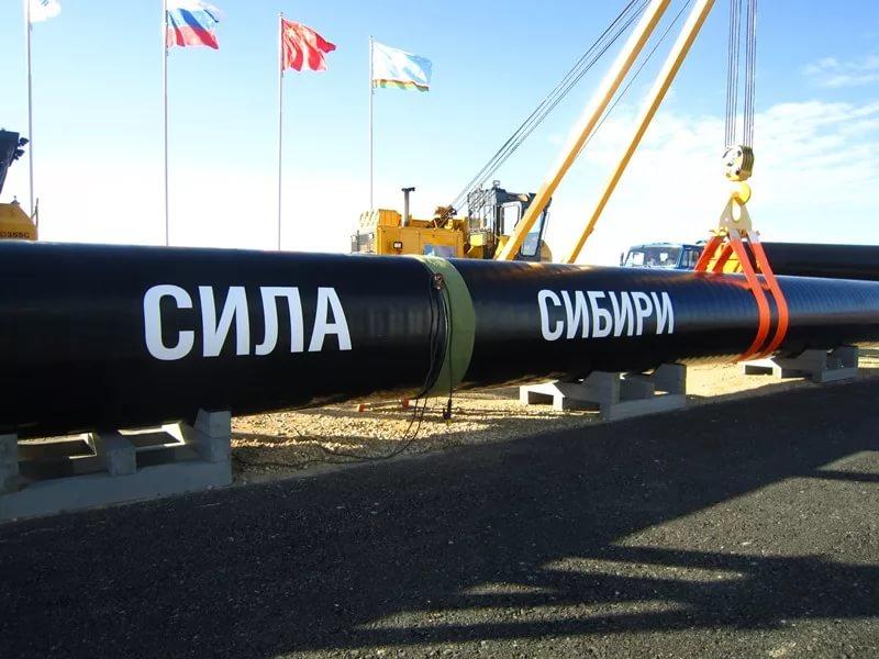 «Газпром» достроит газопровод «Сила Сибири» дограницы сКитаем в этом году