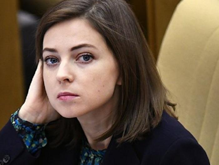 Киев решил сохранить Поклонской гражданство Украины