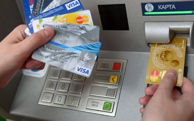 650 млн. руб. украли сбанковских карт жителей РФ в2014-м году