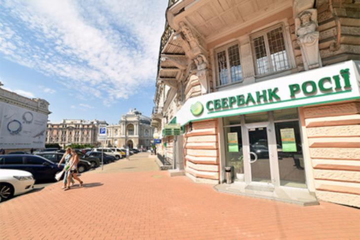 НБУ отказал в закупке претендентам на«дочек» Сбербанка иПроминвестбанка