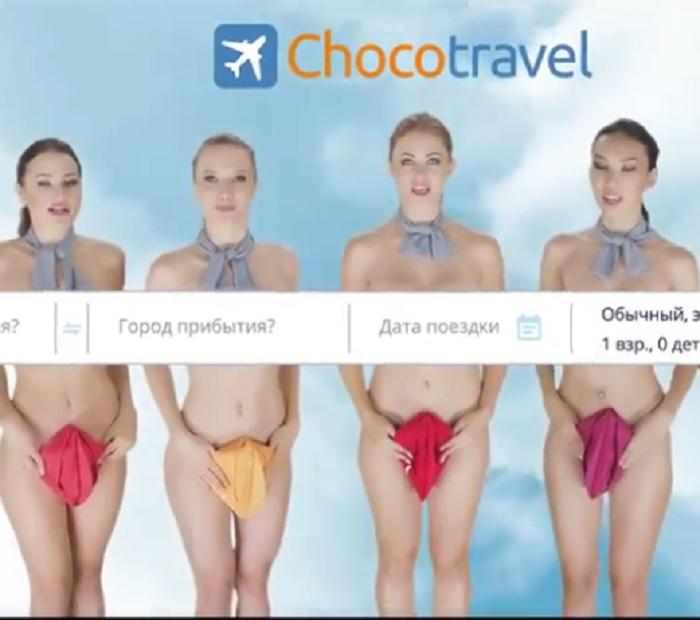 Юзеры социальных сетей возмущены обнаженными стюардессами вказахстанской рекламе