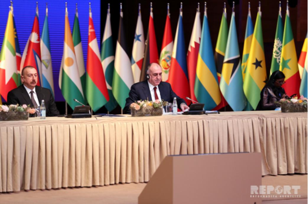 Президент принял участие вконференции министров Движения неприсоединения
