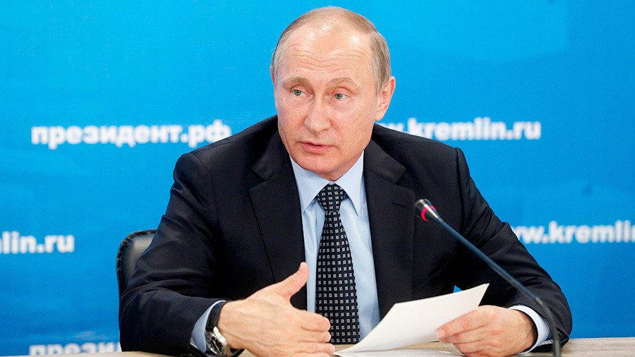Путин: «Газпром» хочет вложить вгазификацию Киргизии 100 млрд руб.