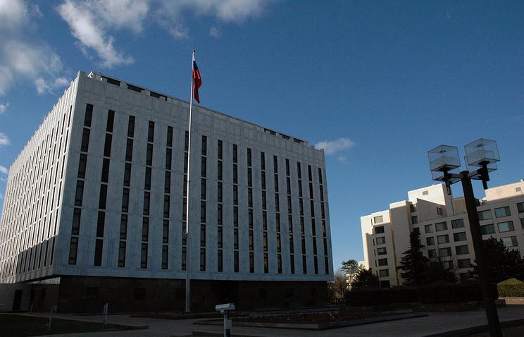 Москва ответила Вашингтону назаявления о«провале астанинского процесса»