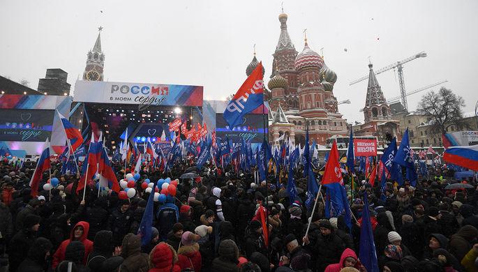 Митинг-концерт «Россия вмоем сердце!» пройдет в столице 3февраля