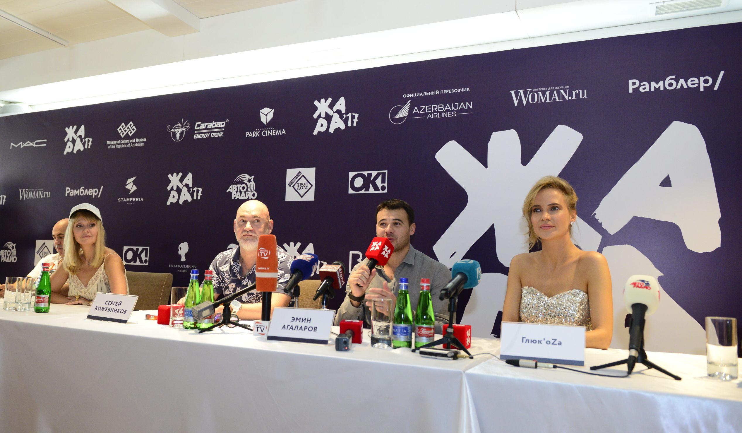 Встолице Азербайджана сегодня начинается международный фестиваль «Жара» сучастием 500 музыкантов