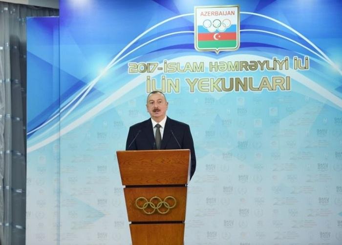 Астраханский деловой центр планируется открыть вАзербайджанской столице