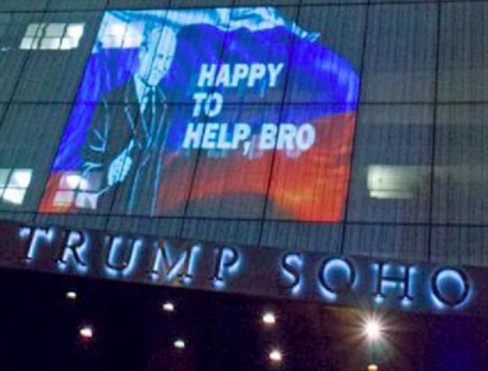 «Крепись, братан!»: нанебоскреб Трампа спроецировали изображение В.Путина