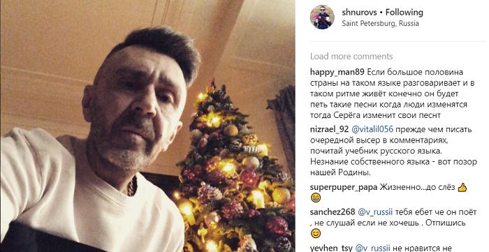 «Гонять балду поКатманду». Шнуров записал новогоднюю матерную песню