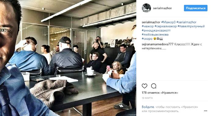 Фото: Павел Прилучный / Instagram