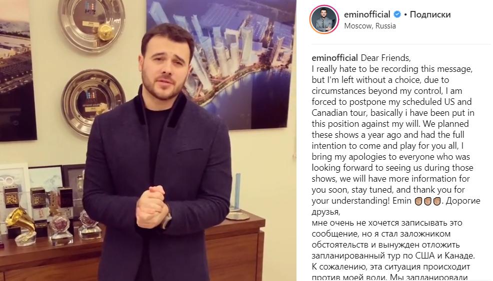 Эмин Агаларов отказался отгастролей вСША из-за расследования Мюллера
