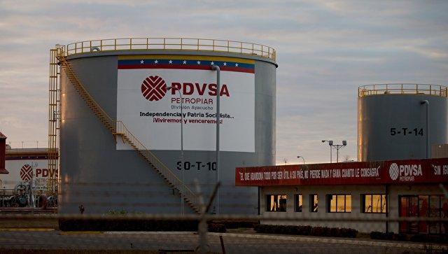 Оппозиция Венесуэлы невидит условий для восстановления разговора с руководством