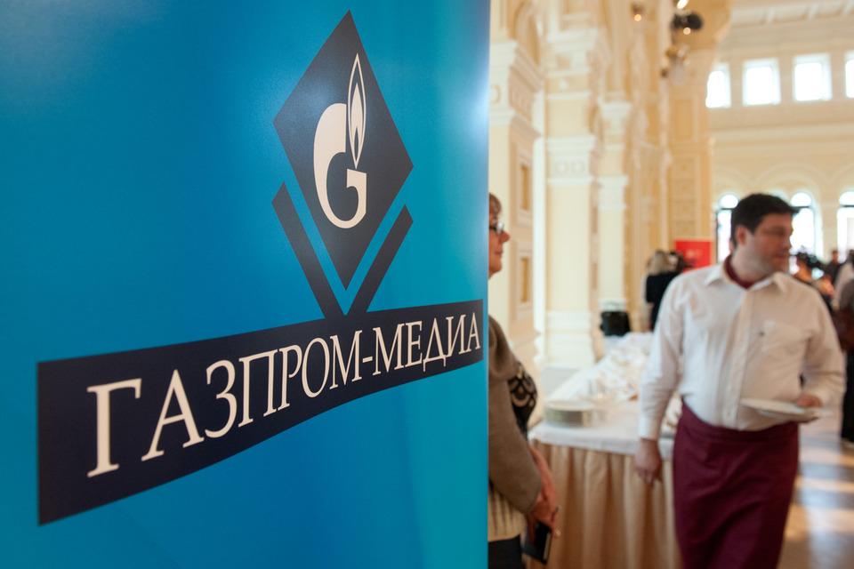 Новый канал от«Газпром-медиа» появится на русском телевидении