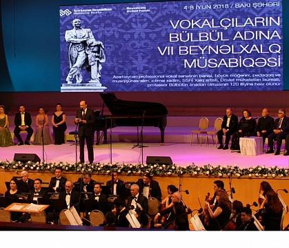 Картинки по запросу отметили 120-летие Бюльбюля
